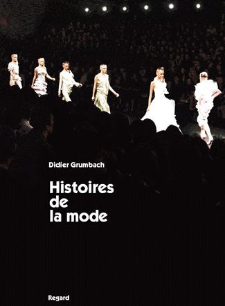 histoires_de_la_mode1